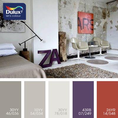 Цвет Dulux 30YY 78/018 (пастельный) в интерьере гостиной (фото)