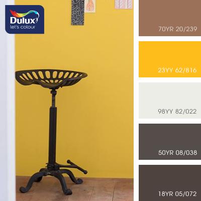 Цвет Dulux 23YY 62/816 (желто-коричневый) в интерьере кухни (фото)